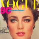 Vogue Magazine [Brazil]