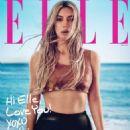 Kim Kardashian – Elle Magazine (April 2018) - 454 x 565