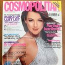 Martine McCutcheon - Cosmopolitan Magazine Cover [United Kingdom] (November 2001)