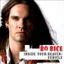 Inside Your Heaven / Vehicle [CD-SINGLE]