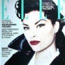 Magali Amadei - Elle Magazine Cover [Netherlands] (October 1992)