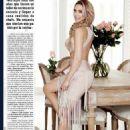Aracely Arámbula - Hola! Magazine Pictorial [Mexico] (8 March 2018)