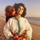Elizabeth Taylor and Larry Fortensky - 454 x 356