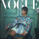 Alicia Vikander – Vogue Spain Magazine (December 2018)