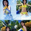 Kusumi Yellow bikini - 454 x 626