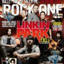 Brad Delson, Chester Bennington, Joseph Hahn, Mike Shinoda - 454 x 609