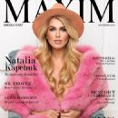 Natalia Kapchuk - Maxim Magazine Cover [United States Minor Outlying Islands] (November 2016)