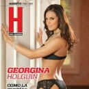Georgina Holguin H Para Hombres Mexico August 2012