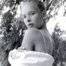 Katarina Benzova