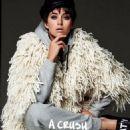 Katy Perry Vogue Japan Magazine September 2015