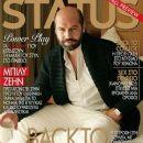 Billy Zane - Status Magazine Cover [Greece] (September 2009)