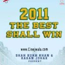 Student of the Year  Latest Movie New posters 2012 - 454 x 656