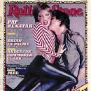Pat Benatar and Neil Giraldo - 436 x 520