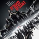 Den of Thieves (2018) - 454 x 653