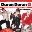 Duran Duran (2): 1993-2000