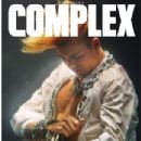 Justin Bieber - Complex Magazine Pictorial [United States] (November 2015)