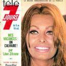 Sophia Loren - 454 x 648