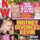 Britney Spears - New Weekly Magazine Cover [Australia] (16 October 2006)