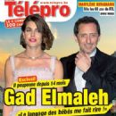 Charlotte Casiraghi and Gad Elmaleh - 454 x 605