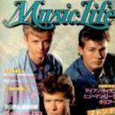 Morten Harket - Music Life Magazine Cover [Japan] (7 July 1987)