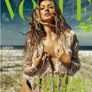 Vogue Germany April 2019 - 454 x 600