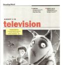 Frankenweenie - Television Magazine Cover [Cyprus] (4 August 2013)