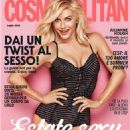 Julianne Hough - Cosmopolitan Magazine Cover [Italy] (July 2016)