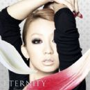 Kumi Koda - ETERNITY ~Love & Songs~
