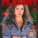 Stephanie McMahon - 454 x 618
