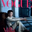 Vogue Portugal December 2016 - 454 x 590