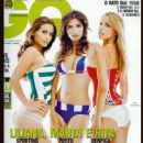 Liliana Santos - GQ Magazine [Portugal] (October 2007)