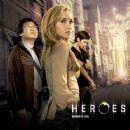 Heroes Wallpaper - 454 x 363