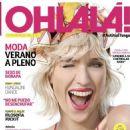 Brenda Gandini - OhLala Magazine Cover [Argentina] (January 2017)