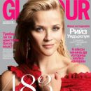 Reese Witherspoon - Glamour Magazine Cover [Bulgaria] (December 2015)