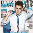 Daniel Wu - Harper's Bazaar Magazine Pictorial [China] (October 2011)