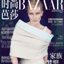 Cate Blanchett - Harper's Bazaar Magazine Pictorial [China] (November 2013)