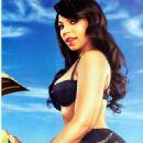 Ashanti Douglas - Blackmen Magazine January 2009