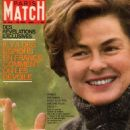 Ingrid Bergman - Paris Match Magazine Cover [France] (15 December 1962)