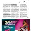 Hailee Steinfeld – Cosmopolitan Russia Magazine (Аpril 2018) - 454 x 570