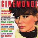 Irina Demick, December 1969 Cinemonde №1813 - 454 x 622