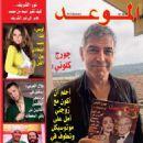 George Clooney - 454 x 603