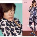 Milla Jovovich for Marella Spring 2015 campaign