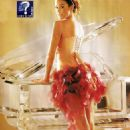 Luli Fernandez - Caras Magazine September 18 2007