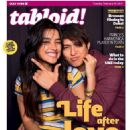 Liza Soberano - Tabloid Gulf News Magazine Cover [United Arab Emirates] (19 February 2019)