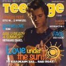 Harry Styles - Teenage Girl Magazine Cover [Greece] (July 2017)