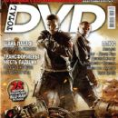 Sam Worthington, Christian Bale - Total DVD Magazine Cover [Russia] (June 2009)