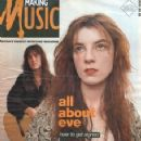 Making Music Magazine Cover [United States] (March 1989)