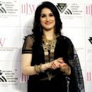 Actress Sagarika Ghatge Pictures - 454 x 681
