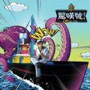 Jay Chou - 驚嘆號