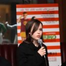 "Ivan Reitman hosts a Lunch for Ellen Page and Jason Reitman in Celebration of ""Juno"" in New York, 08.02.2008."